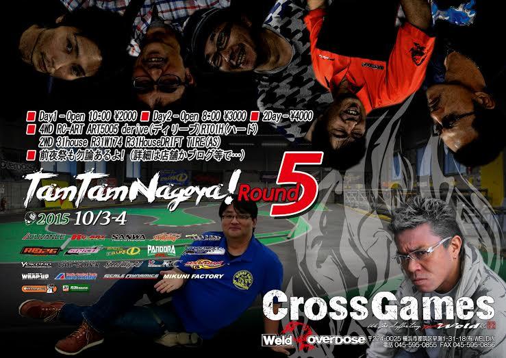crossg